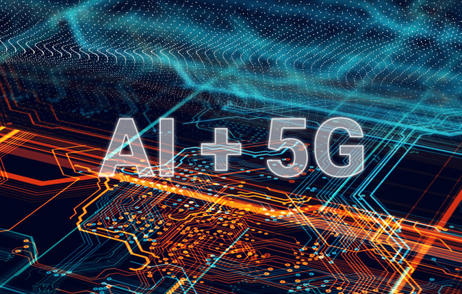 TSMC's High-Performance Computing platform helps create AI and 5G innovation that spurs market growth.